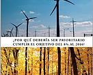 """""""Energías renovables ¿por qué debería ser prioritario cumplir el objetivo del 8% al 2016?"""""""