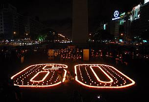 © El 60, símbolo de La Hora del Planeta